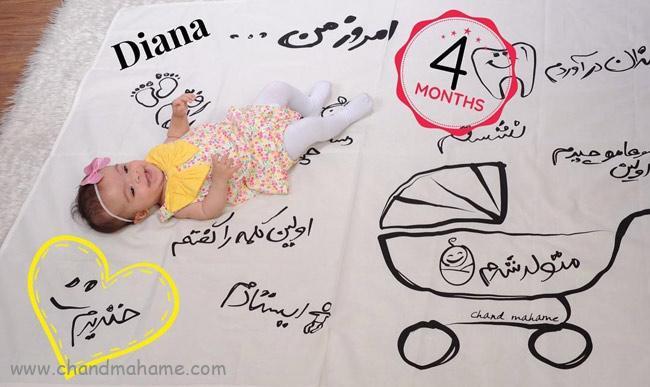 اولین خنده نوزاد در سال اول زندگی - چندماهمه