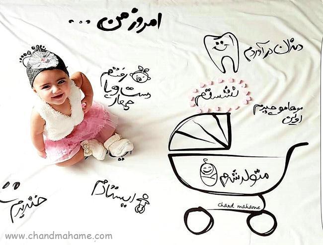 اولین نشستن نوزاد در سال اول زندگی - چندماهمه