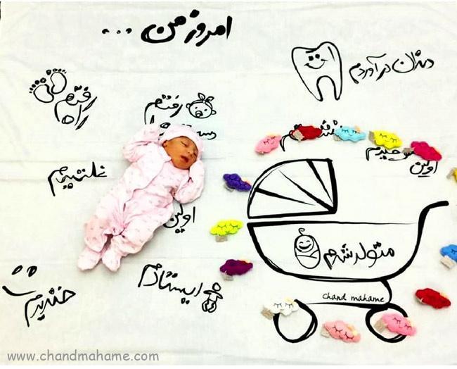 مهم ترین مراحل رشد نوزاد در سال اول زندگی - چندماهمه