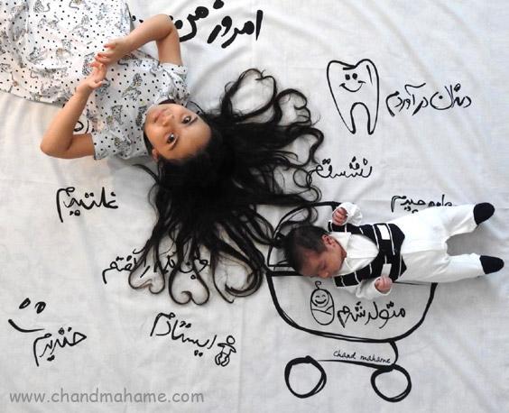 عکاسی از نوزاد با پارچه عکاسی خاطره - چندماهمه