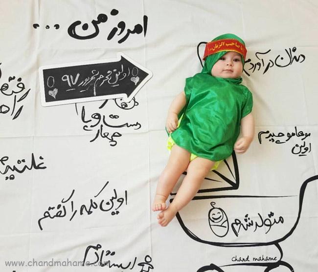 مراحل رشد نوزاد در سال اول زندگی - عکس محرم- چندماهمه