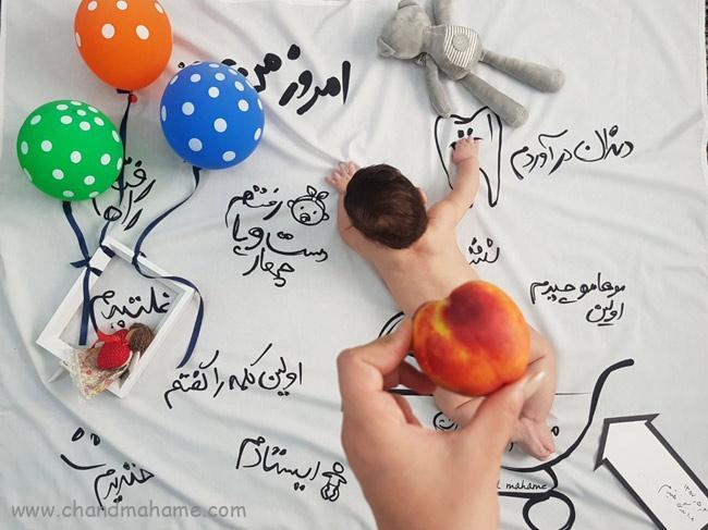عکس ماهگرد نوزادان - چندماهمه (1)
