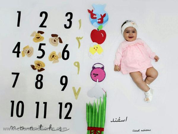 ایده عکس نوزاد برای عید نوروز