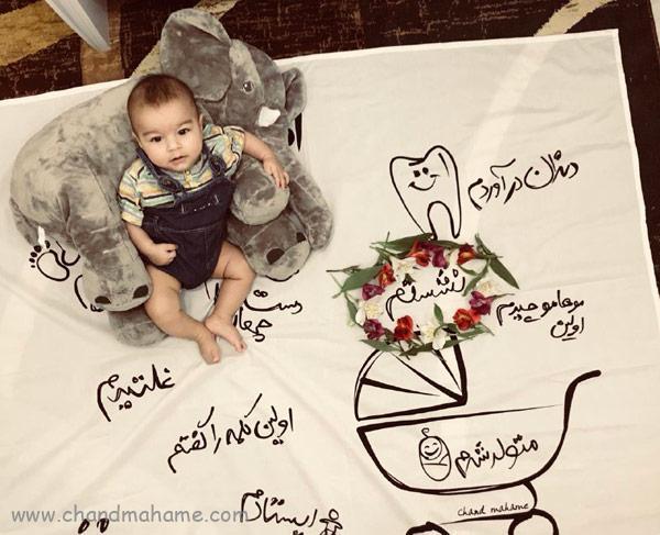 مدل عکس خانگی نوزاد با عروسک - چندماهمه