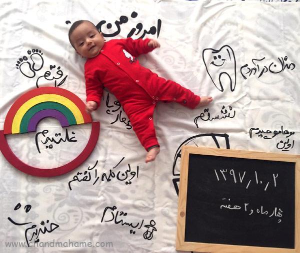 ایده عکس خانگی نوزاد با پارچه عکاسی خاطره - چندماهمه