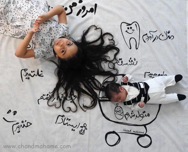 مدل عکس خانگی نوزاد با پارچه عکاسی - چندماهمه
