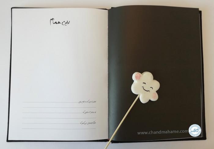 آلبوم خاطرات بارداری تا تولد نوزاد و 5 سالگی - صفحه 12 - چندماهمه