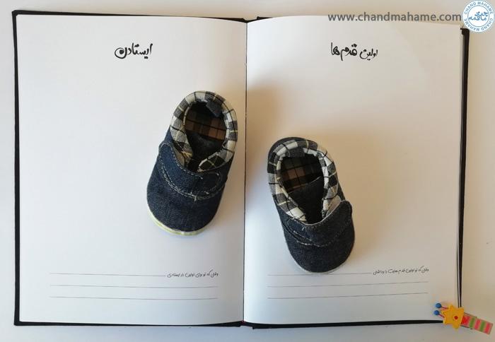 آلبوم خاطرات بارداری تا تولد نوزاد و 5 سالگی - صفحه 17 - چندماهمه