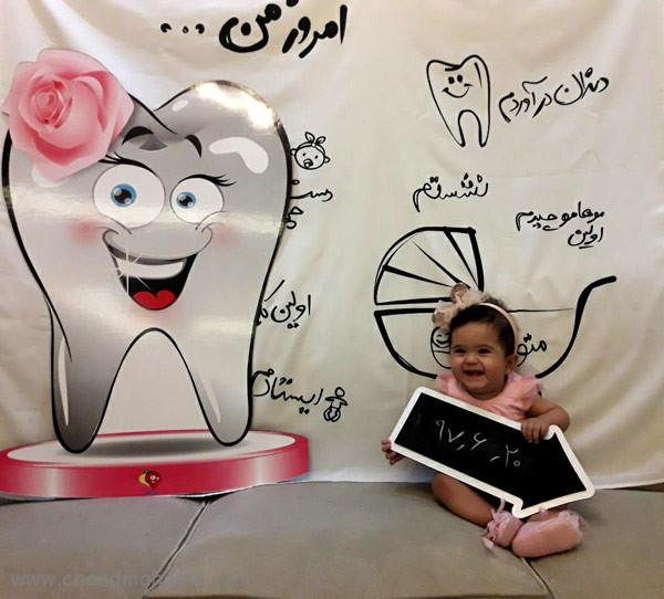 عکس جشن دندونی نوزاد با پارچه عکاسی خاطره های چندماهمه