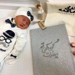 آلبوم خاطرات کودکی از بارداری تا تولد نوزاد و 5 سالگی کودک- چندماهمه