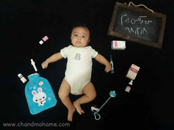 تم عکاسی واکسن نوزاد - چندماهمه