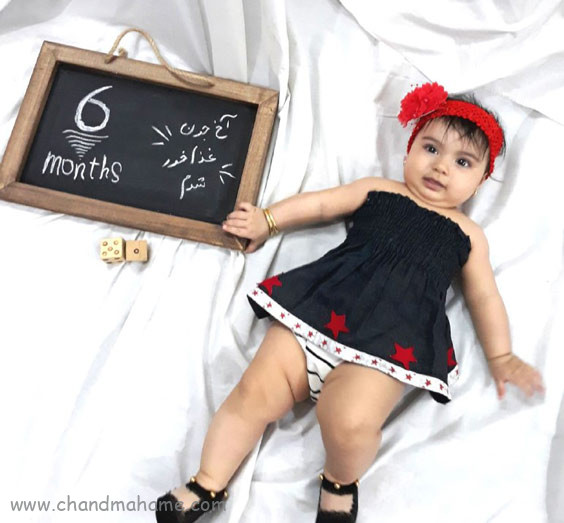 عکس پروفایل روز دختر - چندماهمه
