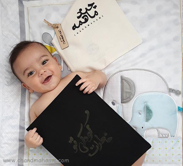 خرید هدیه نوزاد