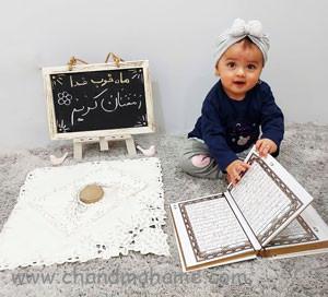 ایده عکس ماه رمضان