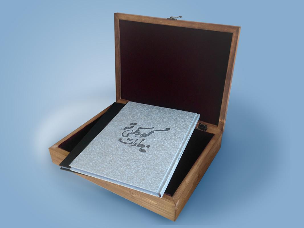 پکیج آلبوم و جعبه خاطرات
