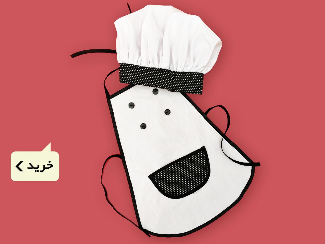 لباس آشپزی کودک